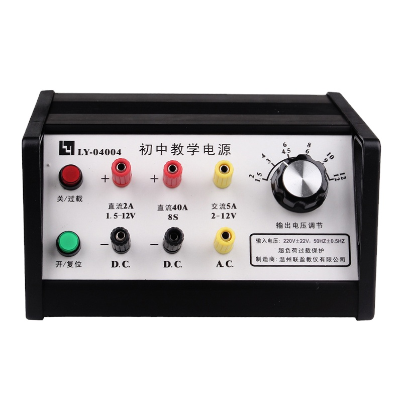 Three groups output school laboratory equipment 12v 5a power supply dc ac