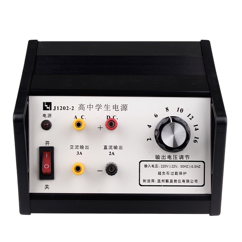 2019 Good Quality Dc Power Supply - AC/DC Educational Power Supply for school – Lianying