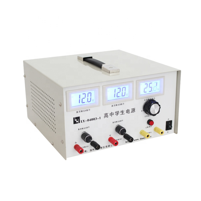 Professional China Lab Power Supply - white triple output 12v 1.5a dc / 16v 3a ac power supply – Lianying