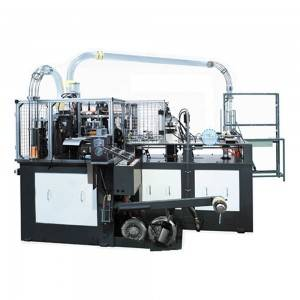 High Speed Intelligent Paper Cup Making Machine SMD-90