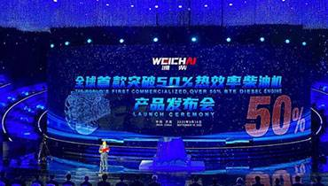 Weichai Power, Leading Chinese Generator To A Higher Level