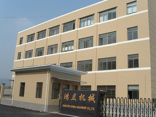 Congratulations on the new website of Hangzhou Hongli Machinery Co., Ltd. officially launched!