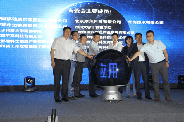 MIND together with China Mobile, Huawei and Sichuan IOT, has set up NB IOT application committee to build an ecological chain for the development of Sichuan IOT.