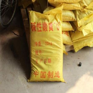 Large quantity of high quality gold amine o CAS:2465-27-2 Leather Dyes Auramine O CAS NO 2465-27-2 Basic Yellow 2 Whatsapp/wechat:+86 13805212761