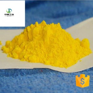 High-purity Basic flavine O, cas:2465-27-2  EINECS Code Basic Yellow 2 in stock