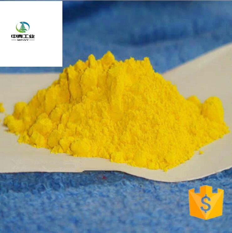 High-purity Basic flavine O, cas:2465-27-2  EINECS Code Basic Yellow 2 in stock Basic yellow 2,Auramine O,Basic yellow O ,for paper,ink Large quantity of high quality gold amine o CAS:2465-27-2 Featured Image