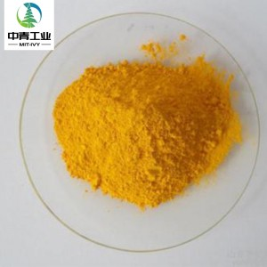 top 1 Basic yellow 2,Auramine O,Basic yellow O ,for paper,ink BASIC YELLOW 2 (C.I. 41000) CAS 2465-27-2