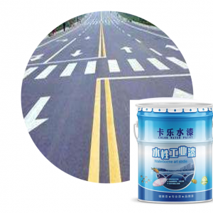 Single Component Building Roof Acrylic Waterproof Coating Waterborne single component varnishes