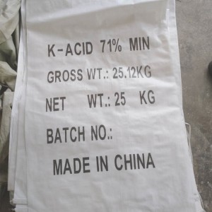 high purity 100% min K acid chemical lab supplies CAS No.118-03-6 K acid made in China manufacturing Yellow powder