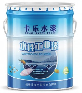 High temperature resistant water paint Waterborne epoxy floor paint, waterborne metal paint