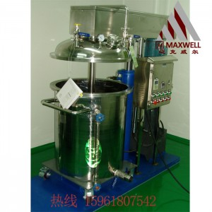 Reasonable price Dairy Mixing Tank - Heating Mixing Tank – Maxwell