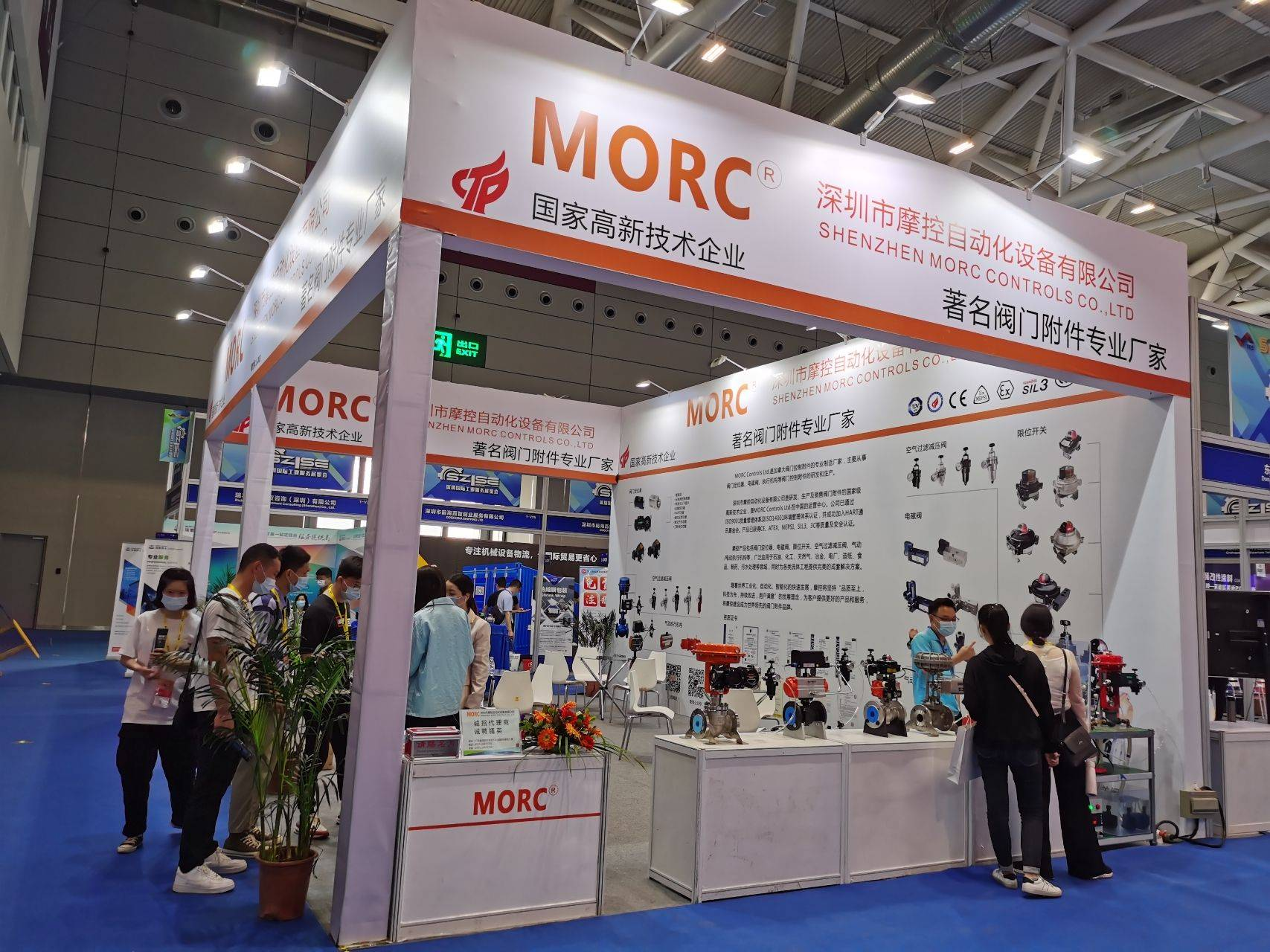 MORC appeared in ITES and SIMM, Shenzhen, China