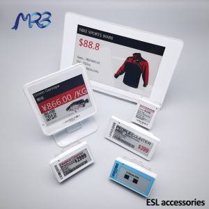 MRB ESL accessories