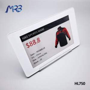 MRB ESL label system HL750