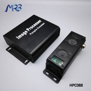 MRB Automatic Passenger Counting System for bus HPC088