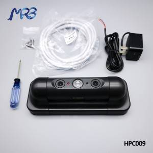 MRB 3D People counting system HPC009