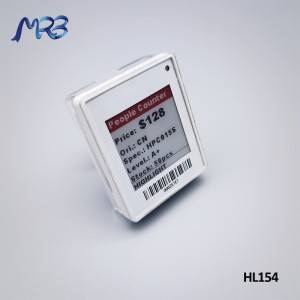 MRB digital price tag HL154
