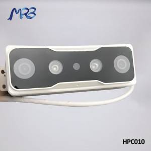 MRB head counting camera HPC010