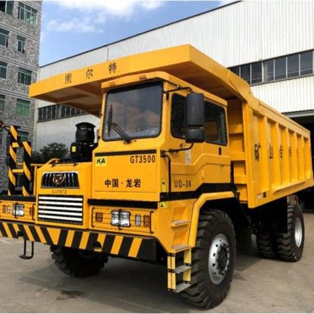 Renewable Design for Commercial Gold Mining Equipment - GT3500 Mining Truck – Xuanhua