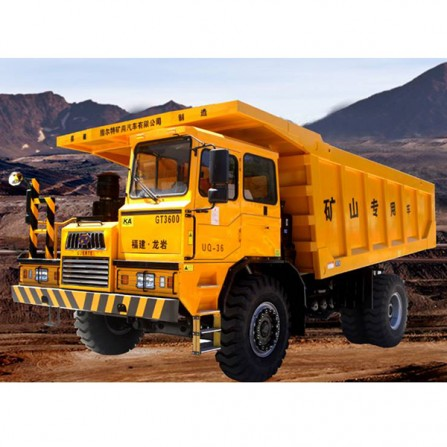 OEM manufacturer Coal Mining Equipment - GT3700 Mining Truck – Xuanhua