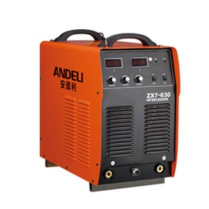 High Quality for 380v Cutting Machine - CUT-80 Inverter DC air plasma cutter – Andeli