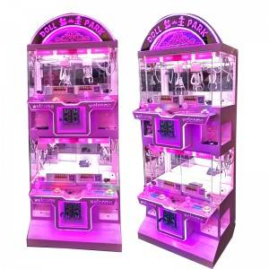 Good Wholesale Vendors  Claw Machine Website - Hot sale coin operated mini doll park claw machine for 4 players – Meiyi