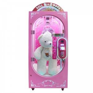 Short Lead Time for Custom Claw Machine - coin operated prize vending game machine scissor gift machine – Meiyi