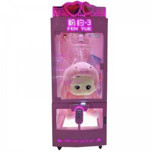 OEM China Indoor Games Machine - Coin operated prize vending game machine scissor toy machine – Meiyi