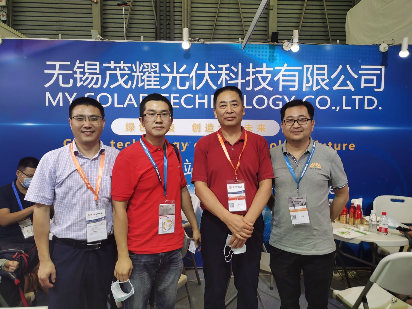 My Solar Technology Co., Ltd. SNEC2020 pv show