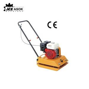 High reputation Honda Wacker Plate Compactor - 77kgs with 13.5kn Honda Plate Compactor – ACE Machinery