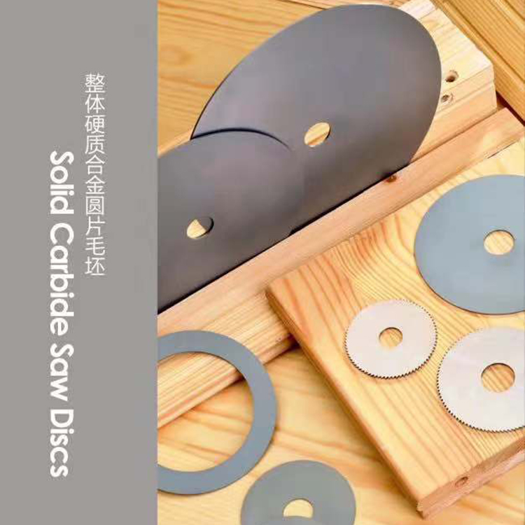 Wholesale Tungsten Carbide Saw Disc - Tungsten Carbide Saw Blades – CEMENTED CARBIDE