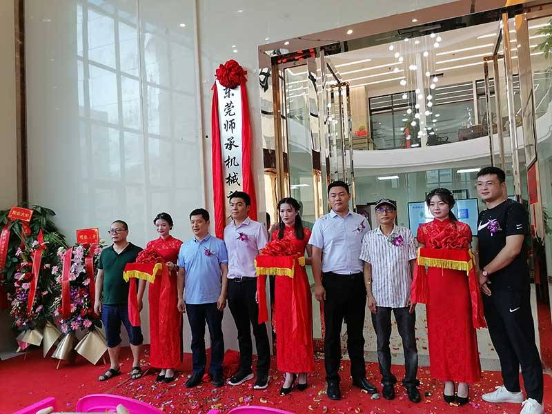 July 3rd, Dongguan Shicheng Machinery opening ceremony