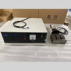factory low price 1 2 Mask Machine - Ultrasonic for mask machine – Naiwei