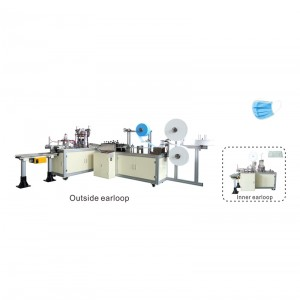 Good Quality Solid Face Mask Making Machine - OK-175A Type Plane Ear Loop Mask 1+1 Production Line – OK
