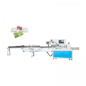 OK-603 Type Facial Tissue Packing Machine