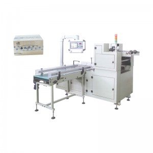 Low price for Facial Tissue Folding Machine - OK-10 Type Handle Maker Machine – OK