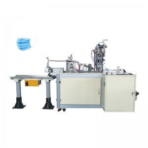 China Supplier Horizontal Tie On Mask Machine - OK-207 Type Plane Mask Ear Loop Welding Machine – OK