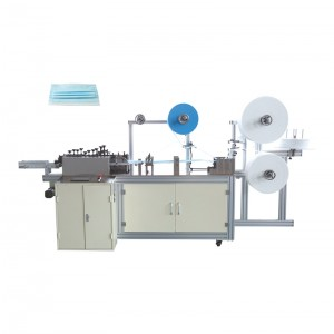 Lowest Price for Automatic Tie On Face Mask Making Machine - OK-176 Type Plane Mask Master Machine – OK