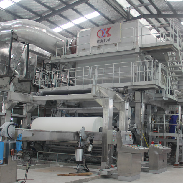 China wholesale Paper Manufacturing Machine Cost - OK High Speed Crescent Tissue Paper Machine – OK