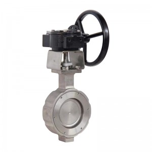 Fast delivery Electric Butterfly Valve - High Performance Butterfly Valve – Newsway