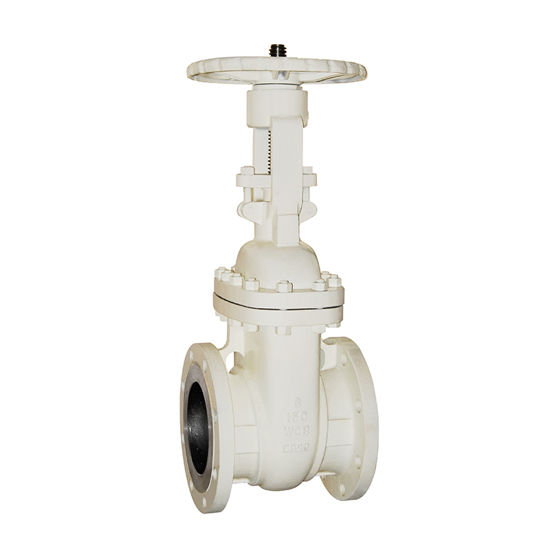 Manufacturing Companies for Forged Gate Valve - API600 Gate Valve – Newsway
