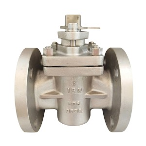 Factory Cheap Hot Sanitary Plug Valves - UB6 plug valve – Newsway