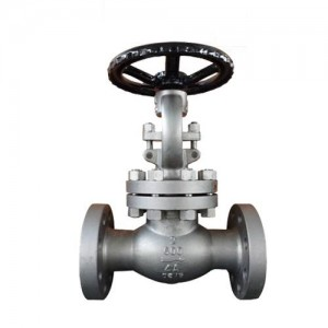 Super Lowest Price Bellow Globe Valve - 4A Globe Valve – Newsway
