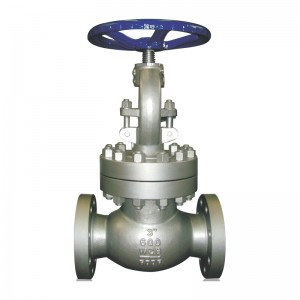 Factory Price Water Globe Valve - BS1873 GLOBE VALVE – Newsway