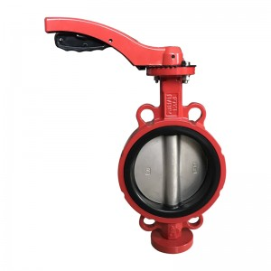 Wholesale Price Double Eccentric Butterfly Valve - Rubber Seat Butterfly Valve – Newsway