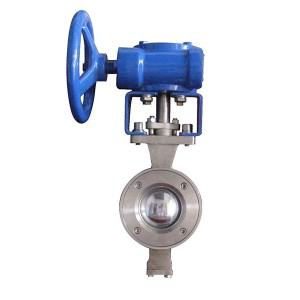Well-designed Forged Steel Ball Valve - Segment Ball Valve – Newsway