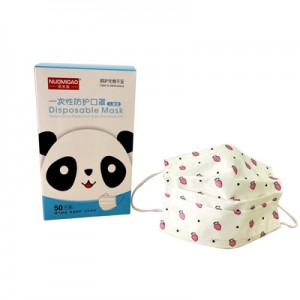 China wholesale Children Surgical Mask - Children mask – Nuomigao