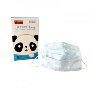 Professional China Children s Medical Masks - Children mask – Nuomigao