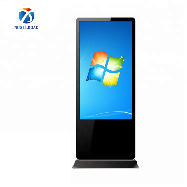 Professional China Lcd Totem - lcd Advertising Display Stand HD Media Totem – Nusilkoad
