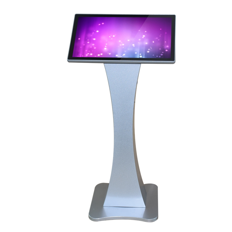 "Hot New Products Lcd Kiosk Stand - ""23.6'' LCD Monitor with Infrared Touch Screen – Nusilkoad"